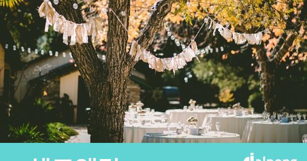 [스몰웨딩] 서울 한강 서래섬 작은결혼식 신청하세요-!